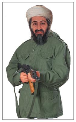 ACTION TARGET INC 1RT-100 1RT Photo Target Hanging Paper 24in. x 38in. Osama Bin Laden Multi 100 Per Box