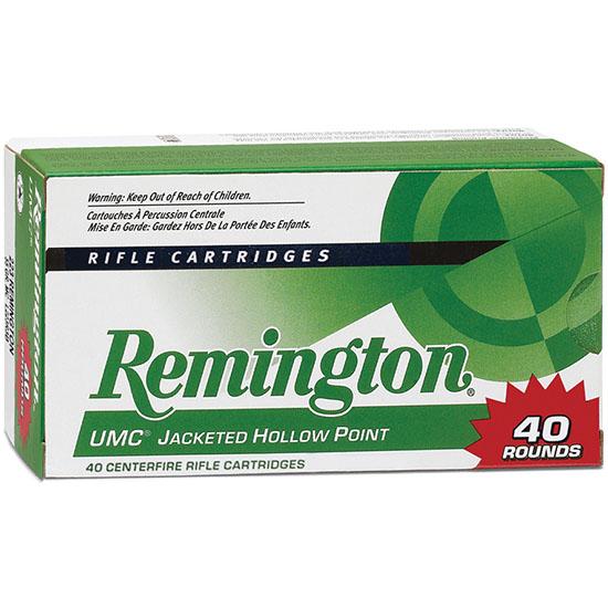 Remington Ammo L22504B UMC Value Pack 22-250 Rem 50GR JHP 40Box|10Case