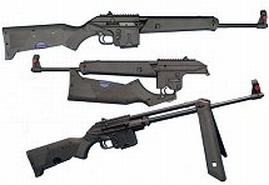 Kel-Tec SU16 SUB-16 Sport Utility Rifle SA 223 Rem 18.5 10+1 Syn Stk Black in.