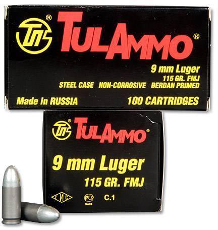Tulammo TA919100 Centerfire Handgun 9mm 115 GR FMJ 100 Bx| 10 Cs