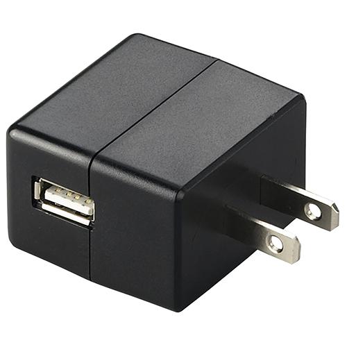 Streamlight 22058 Wall Adapter 120V AC USB