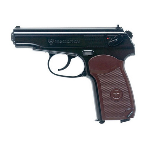 Umarex PM 16rd 380FPS Air Gun Pistol
