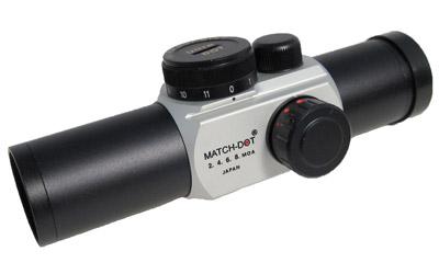 Ultradot Matchdot, Black & Silver, 30mm Red Dot Gun Sight Match30